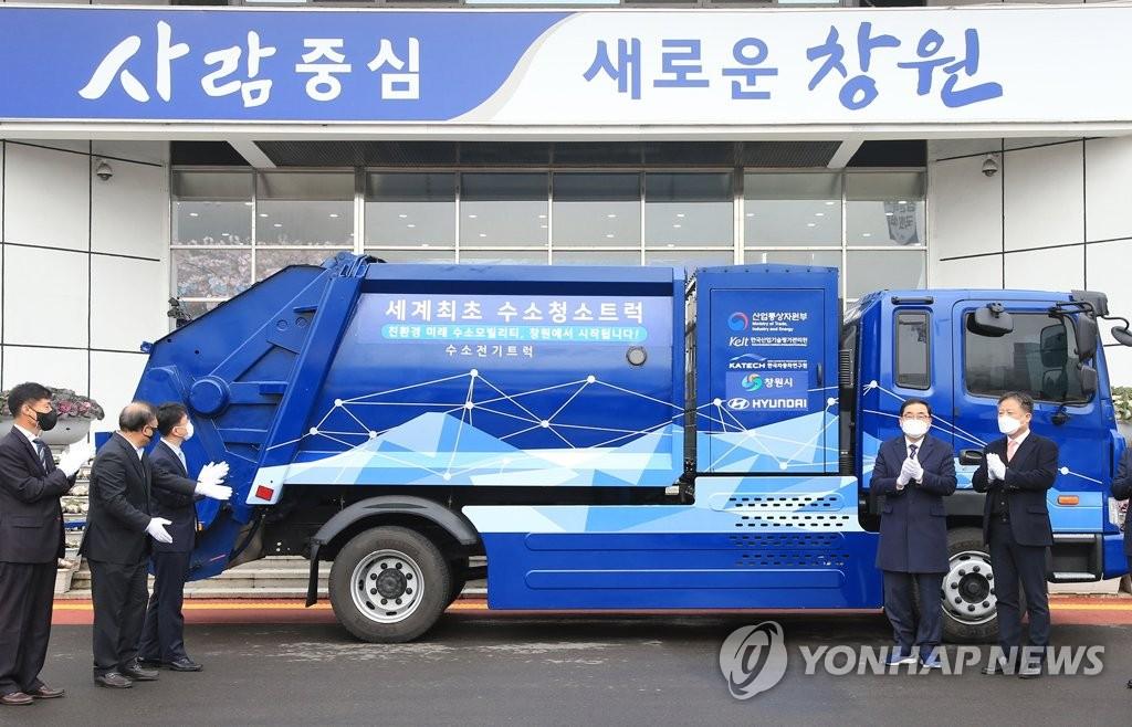 camion basura hidrógeno